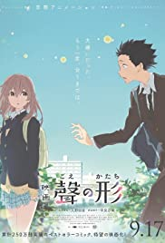 regarder Silent Voice en Streaming