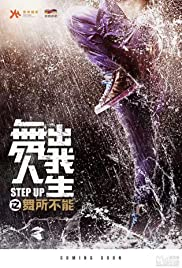 regarder Step Up Year Of The Dance en Streaming
