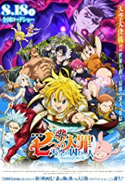 Regarder The Seven Deadly Sins: Prisoners of the Sky en Streaming Gratuit sans limite